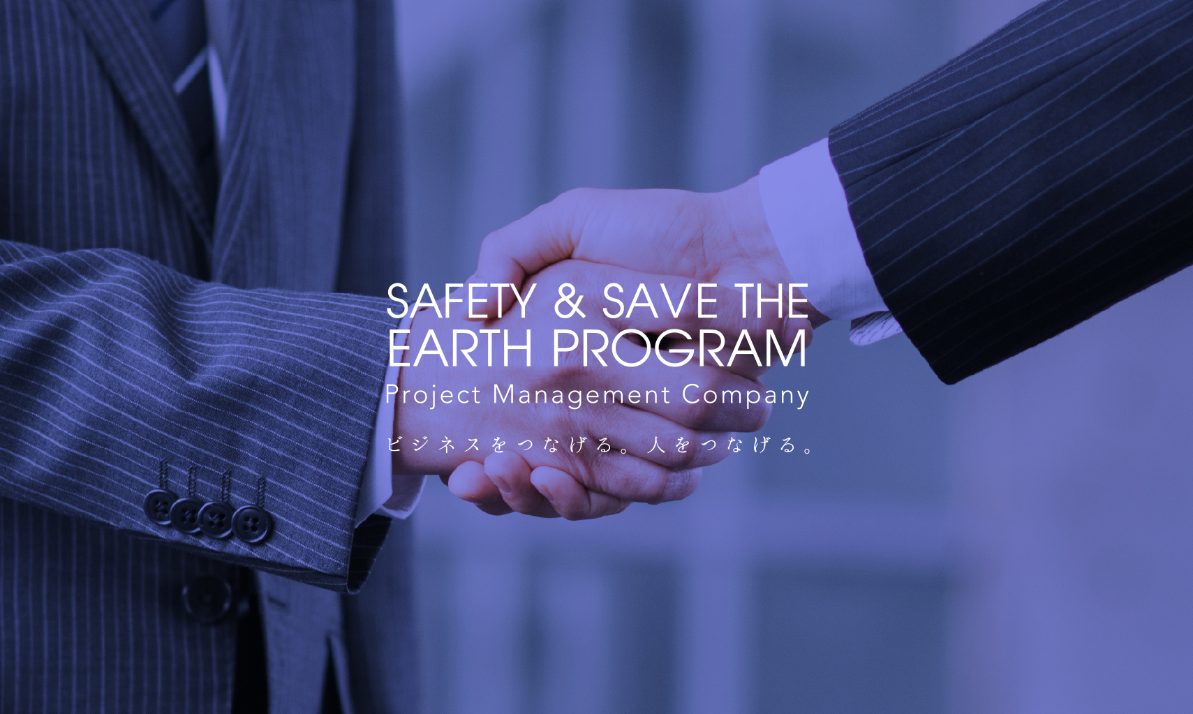 SAFETY & SAVE THE EARTH PROGRAM